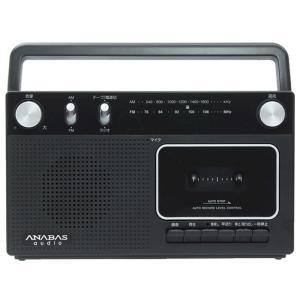 ANABAS RC-45 シンプル ラジオ カセットレコーダー AM・FM放送・ワイドFMも放送受信 (RC45)|dentarou