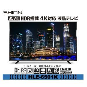 ティーズネットワーク HLE-6501K 65型4K対応HDRテレビ 沖縄、北海道、離島配不可。 (HLE6501K) dentarou