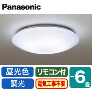パナソニック LHR1864D LEDシーリング照明|dentarou