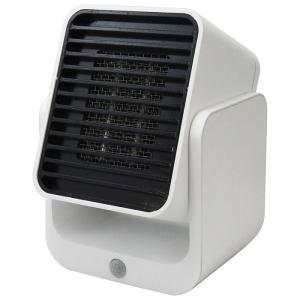 トップランド SC-CH400WT コンパクト セラミックヒーター300W 卓上で使えるコンパクトサイズ (SCCH400WT) dentarou