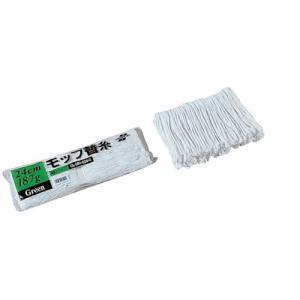 テラモト CL-361-024-0 テラモト...の関連商品10