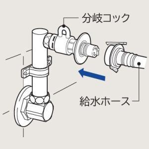 【納期目安:2週間】日立 CB-L6 洗濯機水栓 (CBL6) dentarou