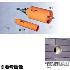新品未使用正規品 ミヤナガ 卸売り PCHPD165C ハイパーダイヤコアカッター