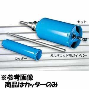 <title>ミヤナガ メーカー公式ショップ PCGW155C ガルバウッドコアドリルカッター</title>