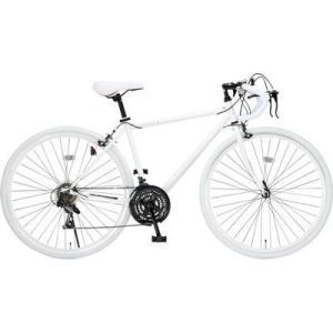 【納期目安:01/中旬入荷予定】Grandir OTM-19251 Grandir Sensitive ロードバイク ホワイト (OTM19251)|dentarou