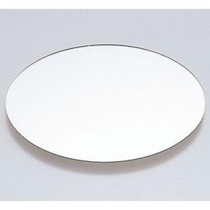 アーテック ATC-45341 小判型鏡 10...の関連商品4