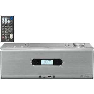 ビクター RD-W1-S Bluetooth/NFC機能搭載CDポータブルシステム (RDW1S)(シルバー) (RDW1S)|dentarou