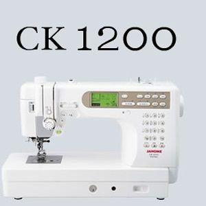 ジャノメ CK1200 【代引きOK!カラー糸に更にボビン&ミシン針をプレゼント!】コンピューターミシン [IM5]|dentarou
