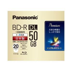 パナソニック LM-BR50LP20 録画用4倍速ブルーレイディスク片面2層50GB(追記型)20枚パック (LMBR50LP20)|dentarou