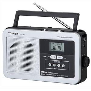 【納期目安:1週間】東芝 TY-SHR3(S) AM/FM/SWラジオ(シルバー) (TYSHR3(S))|dentarou