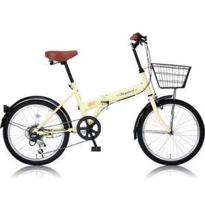 Raychell OTM-24213 カゴ/泥除け標準装備・カギ/ライトが付属した20インチ折りたたみ自転車 FB-206R アイボリー dentarou