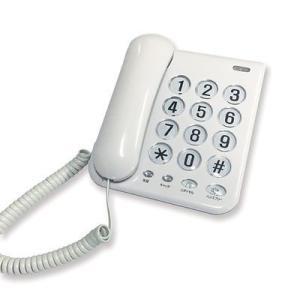 カシムラ NSS-07 停電時でも使えるかんたん電話機。シンプルフォン (NSS07)|dentarou