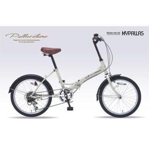 【納期目安:05/下旬入荷予定】マイパラス M-209-IV 折畳自転車20・6SP (M209IV)|dentarou
