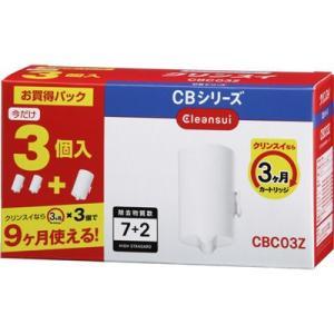 三菱ケミカル・クリンスイ CBC03Z 【お買得パック!】除去物質数7+2 CBシリーズ交換カートリッジ(3個入)|dentarou
