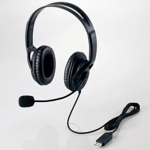 【納期目安:06/19入荷予定】エレコム HS-HP28UBK USBヘッドセットマイクロフォン/両耳オーバーヘッド/片出しケーブル/1.8m (HSHP28UBK)|dentarou