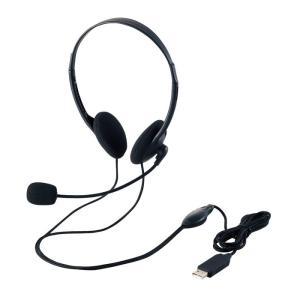 【納期目安:06/19入荷予定】エレコム HS-HP27UBK USBヘッドセットマイクロフォン/両耳オーバーヘッド/1.8m (HSHP27UBK)|dentarou