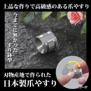 富士パックス販売 h742 岐阜県関市で作られた日本製爪やすり|dentarou