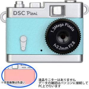 ケンコー・トキナー DSC-PIENI-SB ケンコー トイカメラ  DSC Pieni SB (DSCPIENISB) dentarou