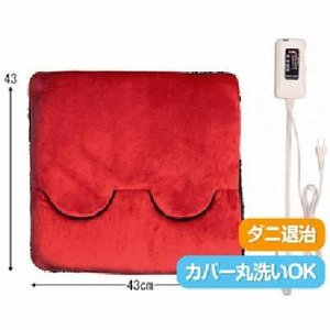 椙山紡織 NA-23MH-R 【日本製】ホットマルチヒーター (NA23MHR)|dentarou