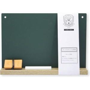 日本理化学工業 SB-M-GR もっとちいさな黒板 A5 (SBMGR)|dentarou