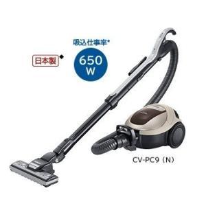 日立 CV-PC9-N 650W ハイパワー紙パック式クリーナー(シャンパン) (CVPC9N)|dentarou