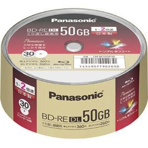 【納期目安:2/下旬入荷予定】パナソニック LM-BES50P30 録画用2倍速ブルーレイディスク片面2層50GB(書換型)スピンドル30枚 (LMBES50P30) (LMBES50P30)