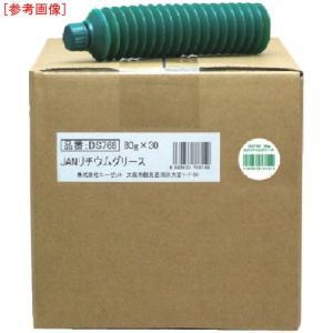 エーゼット DS768 エーゼット AZJANリチウムグリースジャバラ80g|dentarou
