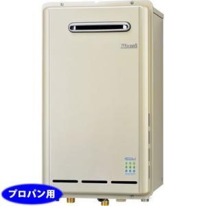リンナイ RUX-E2013W-LPG 20号屋外壁掛型ガス給湯器ecoジョーズ(プロパンガス用) (RUXE2013WLPG)|dentarou|01