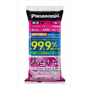 パナソニック 紙パック AMC-HC12の関連商品2