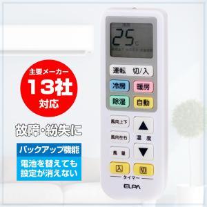 冷暖房 エアコンリモコン エアコンリモコン 紛失故障に 汎用...