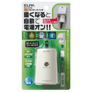 屋外 イルミネーション用 あかりセンサー スイッチ 自動電源 ON BA-103SB/ELPA|dentendo
