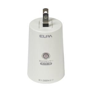 屋外 イルミネーション用 タイマー付き あかりセンサー スイッチ 自動電源ON BA-T103SB/ELPA|dentendo