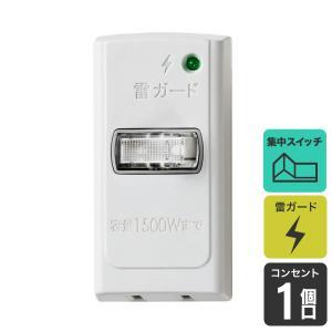 [1個口]耐雷サージ機能付節電アダプタA-S100B (W) /ELPA