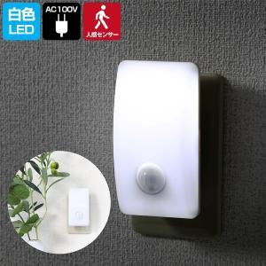 暗闇で人に反応し自動点灯!白色 [人感&明暗センサー]フラットLEDナイトライト[ホワイト] PM-L230 (W) フットライト (足元灯) /ELPA|dentendo