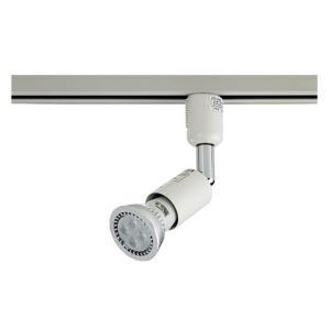 [昼光色]ライティングバー用ハロゲン型LEDライトLRS-L800D/配線ダクトレールに取付けるスポットライト (天井照明キット・ライティングレール)|dentendo