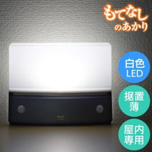 人感センサーライト 乾電池 もてなしのあかり 置き型 フットライト 足元灯 HLH-1203 (DB)/ELPA|dentendo