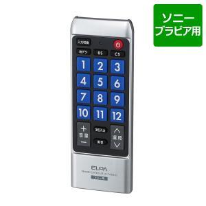 エルパ SONY BRAVIA ソニー ブラビア専用 テレビリモコン RC-TV008SO /ELP...