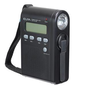 AM/FMラジオ ダイナモラジオライト LED懐中電灯 多機能防災ラジオ 手回し充電 DOP-DY269/エルパ [ELPA] 朝日電器/送料無料|dentendo