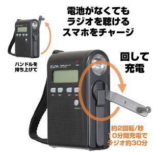 AM/FMラジオ ダイナモラジオライト LED懐中電灯 多機能防災ラジオ 手回し充電 DOP-DY269/エルパ [ELPA] 朝日電器/送料無料|dentendo|05
