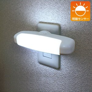 LEDセンサー付きライト 屋内専用 白色 周囲が暗くなると自動点灯 ワイドに発光するタイプ PM-L75(W)/ELPA|dentendo