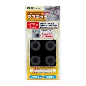 ELPA センサーライト用マグネット 磁石 ESL-MG/朝日電器(株)