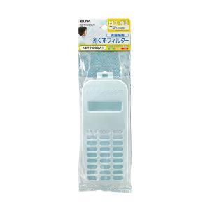 [日立洗濯機用] 糸くずフィルター NET-KD9SVH|dentendo