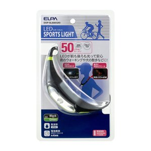 ELPA スポーツライト(ネック) DOP-SL600(GR) DOPSL600GR dentendo 02