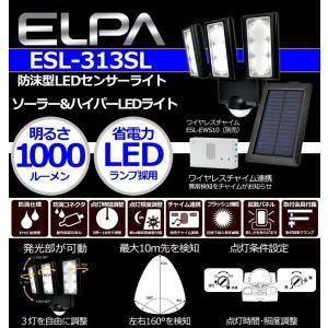 ELPA LEDセンサーライト 防水 ソーラー式 屋外センサーライト ESL ...