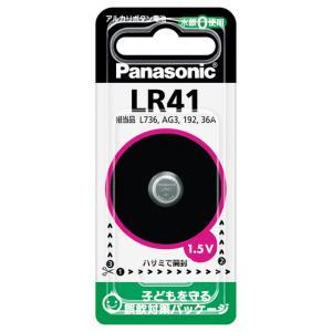 アルカリボタン電池LR41/パナソニック[Panasonic]/即納