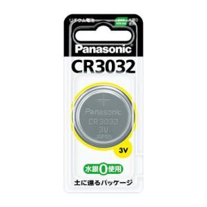 コイン形リチウム電池CR3032/パナソニック[Panasonic]/即納