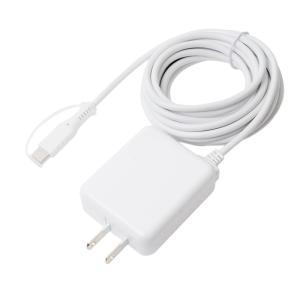 ミヨシ ケーブル一体型 充電用 USB-ACアダプタ 3.5m ホワイト IPA-CC35/WH