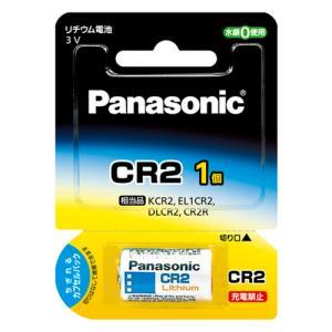 【メール便送料無料】CR2/デジタルカメラ用リチウム電池CR-2W/パナソニックPanasonic...
