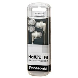 ステレオインサイドホン RP-HJE150-W/パナソニック[Panasonic]