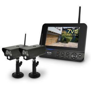 防犯カメラ 監視カメラ 2台セット ワイヤレス カメラモニターセット 録画機能搭載 防犯カメラ CMS-7001&C70/ELPA 朝日電器 即納|dentendo